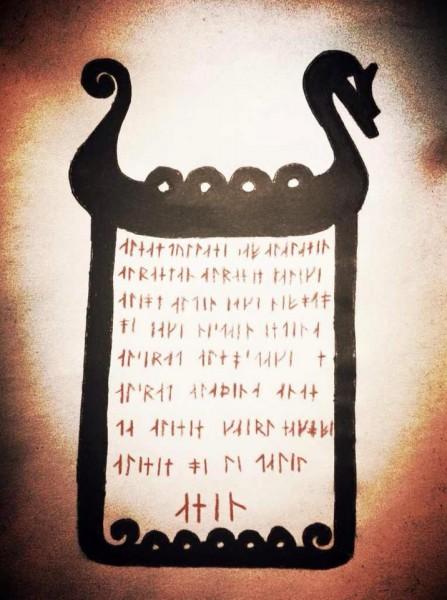 Koranens första kapitel i runskrift av Abdussalaam Nordenhök
