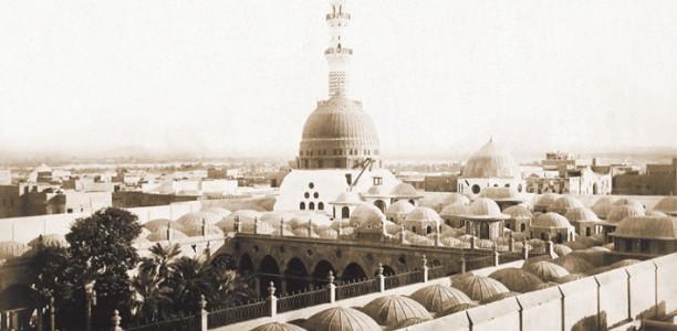 Om den nedärvda skolan – Dr Ahmad al-Raysuni beskriver Imam Mâliks madhhab