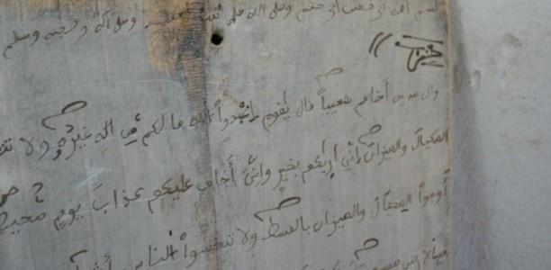 Den idealiserade synen på det arabiska språket – artikel av Abdussalaam Nordenhök