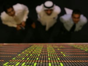 Islamic banking - den muslimska psykosen - samtidens polyteism
