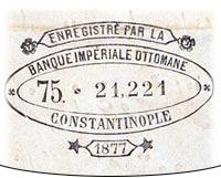 Osmanli papperssedel - ej underställd zakat
