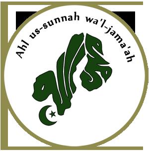 Ahl us-sunnah wa'l-jama'ah