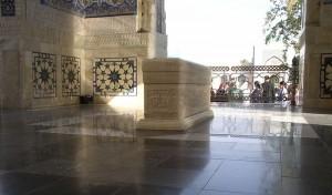 Imam al-Bukharis grav