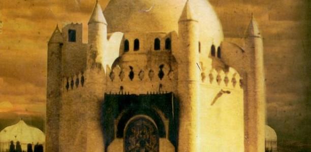Imam Ja'far us-Sadiqs arv