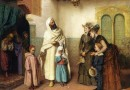 Vem är egentligen icke-muslim? Artikel av Shaykh Ahmad 'Ali al-'Adani