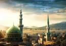 Ahl al-bayts madhhab del 1: Frasen hayya 'ala khayr al-'amal i adhan