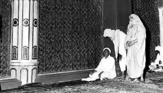 Att slå ihop böner vid resa – utifrån ett malikitiskt perspektiv
