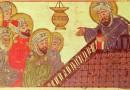 Minibiografier om ahl al-bayt: 'Ali ibn 'Abd Allah ibn 'Abbas