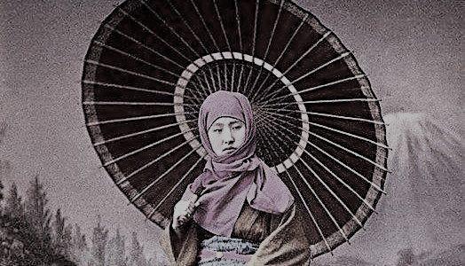Den islamiska lagens estetik – Hamdija F Begovic