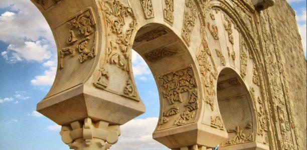 Hisham – den bortglömde