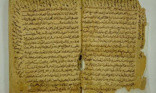 Al-Bayhaqi beskriver den sunnitiska ´aqidan