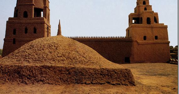 Shaykh Abdalhaqq Bewley: Förord till Kitâb usûl ad-Dîn