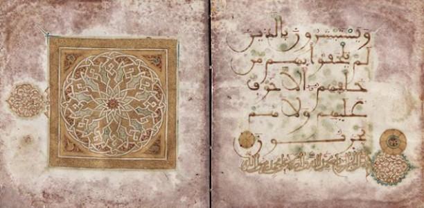 Abu Ja'far al-Madani – en av de tio Koranrecitatörerna